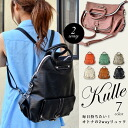 Backpack shoulder bag cure A4OK! adults want to have daily backpack