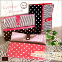 Mother and child Handbook case POUCHE (pace) dots stripes W pouch / М size