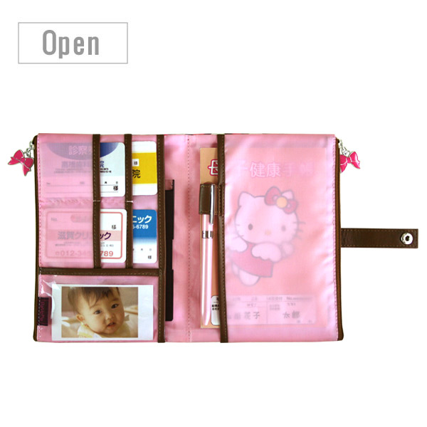 母子手帳ケース,二人用,二人,2人分,2人用,母子手帳,pouche