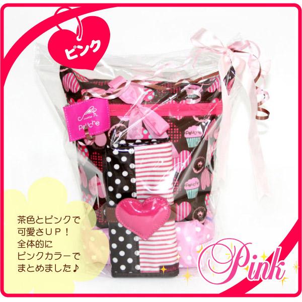 消臭ポーチギフトセット LOVE HEART/ピンク