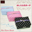 Wipes pouch POUCHE (pace) dots stripes