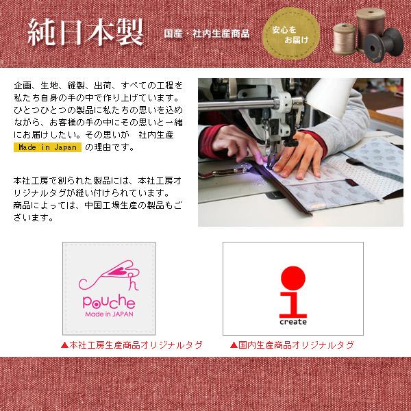 【日本製】本社工房生産