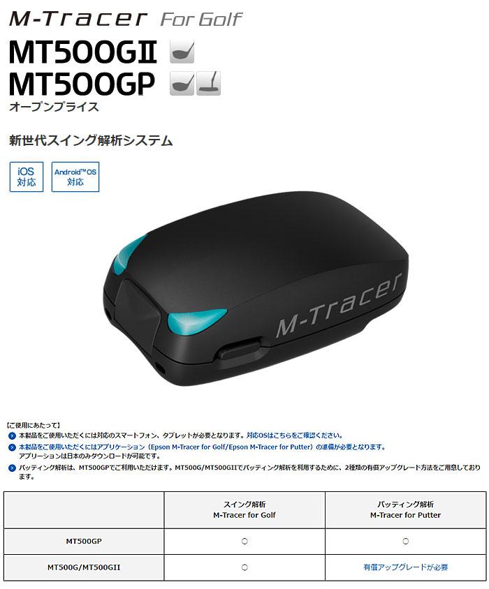 mt500-1.jpg
