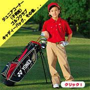 レディース ゴルフクラブ アイアン ドライバー ウェア 秋冬ウェア ゴルフボール