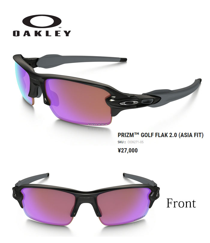 Oakley Flak Prizm Golf