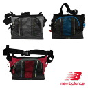 new balance-new balance - NBR-42177A bottle hip bag