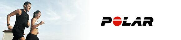 ポラール (polar)