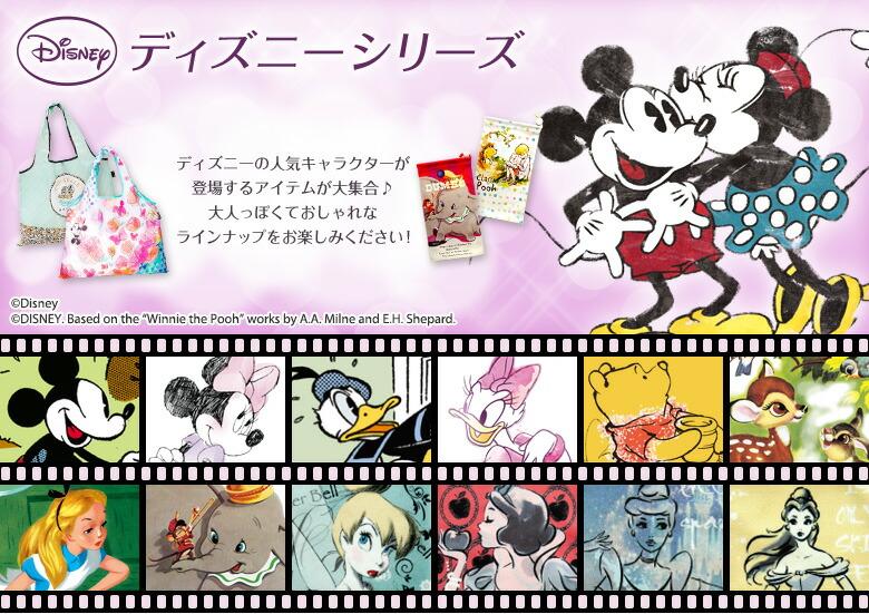 ディズニー Disney