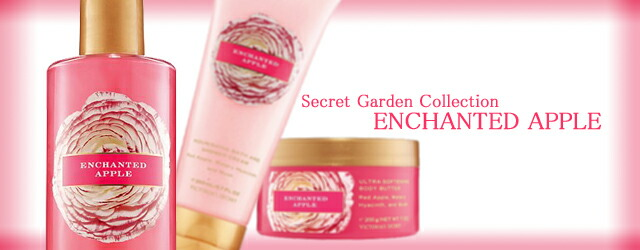 Prast Inc Rakuten Global Market Victoria 39 S Secret Garden Collection Victoria Secret Garden