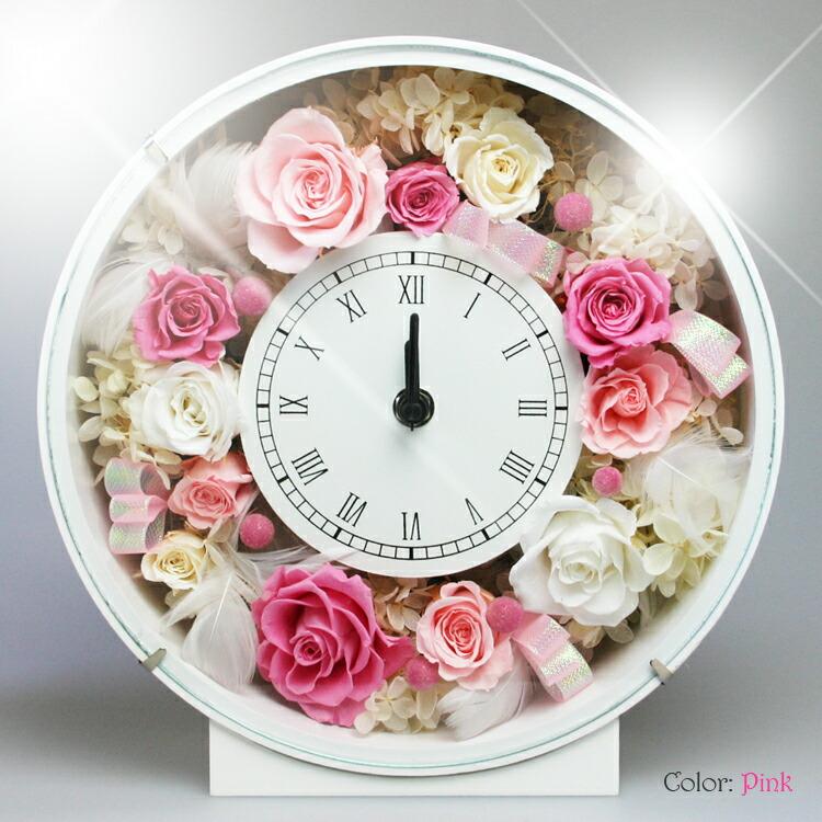 花時計 ピンク