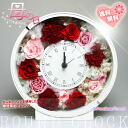 Credit, table clock of the flower which I made in limited カーネーションプリザーブドフラワー in Mother's Day