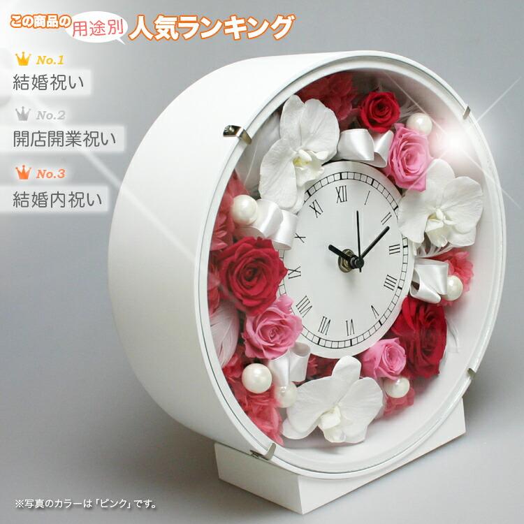プリザーブドフラワーの時計 胡蝶蘭 3