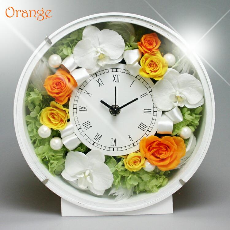 花時計 胡蝶蘭 オレンジ