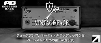 VintageFace