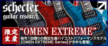 Omen_EXT