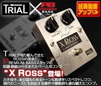 X-ROSS