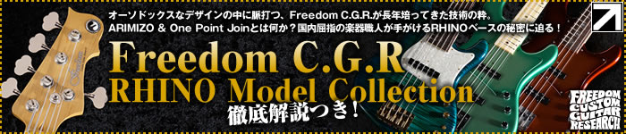 Freedom.C.G.R RHINO Model Collection