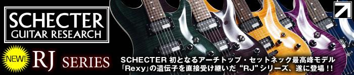 Schecter RJ