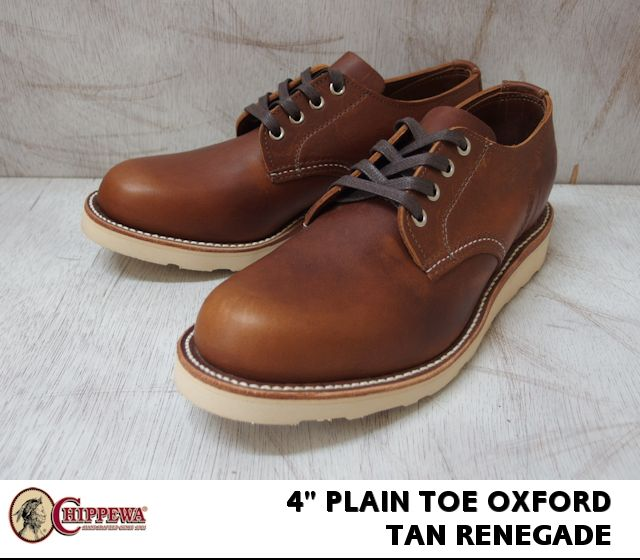Chippewa Plain Toe Oxford 4 Plain Toe Oxford 1901m46