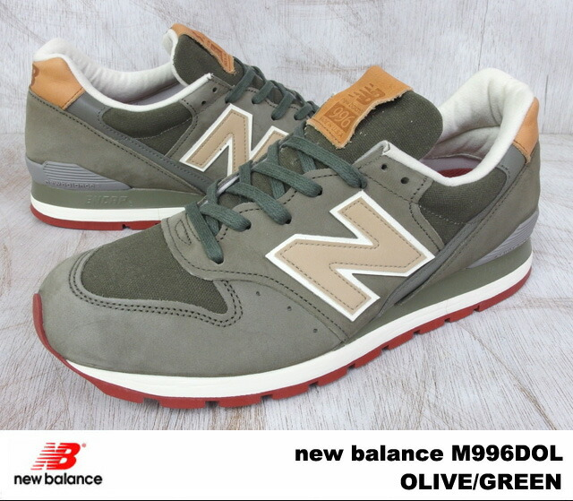 m996 new balance yellow