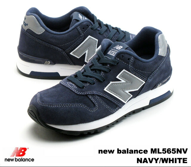ml565 new balance red