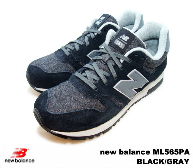 565 new balance Color