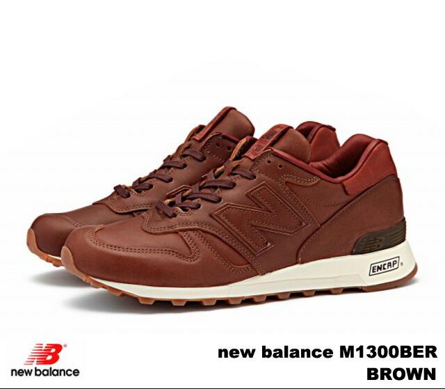 1300 new balance brown