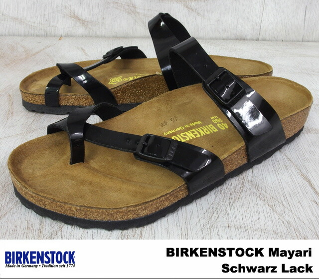 birkenstock birkenstock mayari 071091 majali enamel black patent. Black Bedroom Furniture Sets. Home Design Ideas