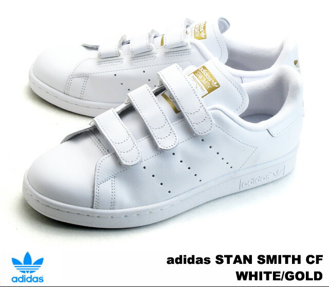 Stan Smith Adidas Gold And White