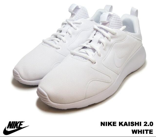 nike kaishi 2 0 white