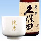 日本酒はイメージ