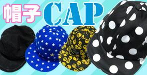 ˹�� CAP