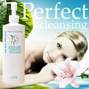 W Palm and Apple cleansing ingredients! 10P30Nov14, fs04gm,