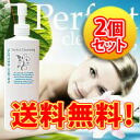 W Palm and Apple cleansing ingredients! 10P12Oct14, fs04gm,