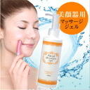 Blended beauty ingredients luxury private イオニー gel buzz buzz on TV! 10P18Oct13,