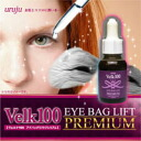"""New formulations that eye-bag only undiluted essence """"velch 100 and Eibach lift""""! premium version change even bright eyes at birth!"""