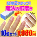 Manicure-free gloss ☆ Palm-sized mobile phone useful! 10P18Oct13,