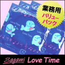 Commercial condoms ☆ 10P10Nov13, fs3gm,