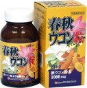 Contains Curcumin containing more turmeric in autumn with high content of essential oils called turmeric in spring! UConn power up ミナミヘルシーフーズ 10P17Jan14, upup7,
