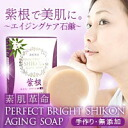 Changing the SOAP she used Duke! Easily solve skin problems troubled for many years even ☆ 10P11Apr15, fs04gm,