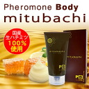 Fragrant honey with fresh citrus fragrance, a nice bath! 10P30Nov13, fs3gm,