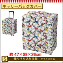 Bag to protect from scratches! From the top cover quickly. 10P30Nov14, fs04gm,