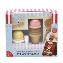 Fun ice cream shop coral bracket. I wonder if well over? 10P01Jun14, fs04gm,