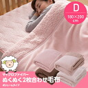 Morning will come from the futon care has never been funnier! 10P12Sep14, fs04gm,
