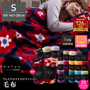 [Fall 2013 / winter mofua mohua プレミアムマイクロファイバー blanket single-size] [Fun gift _ packaging] [n5p1003]