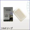Dead sea salt facial wash SOAP 10P30Nov14, fs04gm,