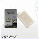 Dead sea salt facial wash SOAP 10P30Nov14, fs04gm,
