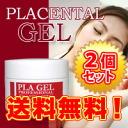 Placenta (moisturizing ingredients) with 10P30Nov14, fs04gm,