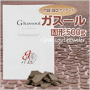 Mineral mud power stain removing lots of 10P30Nov14, fs04gm,