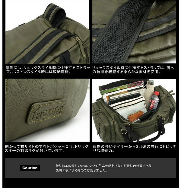 Rakuten: NEW ☆ innovative ideas came from Boston-based adult backpack ...
